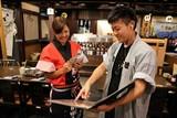 三代目網元 魚鮮水産 函館五稜郭本町店 c0547のアルバイト