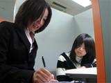 ITTO個別指導学院 三軒茶屋校のアルバイト