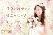 株式会社メイション 大阪支社のイメージ