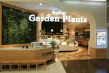 ガーデンプランツ イオンモール浜松市野店<199914>のアルバイト
