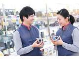 カメラのキタムラ 水戸/平須店 (8420)のアルバイト