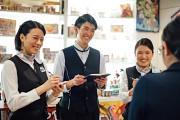 楽園 渋谷道玄坂店(清掃スタッフ)のイメージ