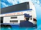ジェイアール東海バス(株) 総務部総務人事課のアルバイト