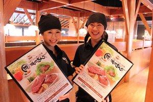 焼肉きんぐ 鯖江店(ディナースタッフ)・ホールスタッフ、キッチンスタッフのアルバイト・バイト詳細