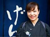 魚貝三昧 げん屋店(土日祝スタッフ)のアルバイト