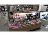 伊藤園  高島屋堺店のアルバイト