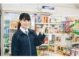 セブンイレブン 松戸樋野口店のアルバイト