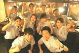 テング酒場  渋谷レンガビル店(フルタイム)[16]のアルバイト