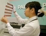 パレットプラザ OSC湘南シティ店(フリーター)のアルバイト