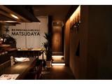 博多野菜巻き串&がぶ飲みワイン MATSUDAYAのアルバイト