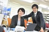 株式会社ダイオーズジャパン ペストクリアステーション(正社員)のアルバイト