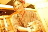 築地日本海 桜新町店のアルバイト