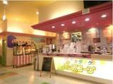 カラオケ&フード ポップコーン 函館美原店のアルバイト