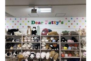 Dearパティズ高山店・雑貨販売スタッフ:時給880円~のアルバイト・バイト詳細