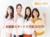 株式会社ウィ・キャン(ドコモショップ麻布十番店)_7のアルバイト