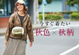 NEXTDOOR(ネクストドア)大阪鶴見アウトレットパーク〈32533〉のアルバイト