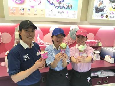 サーティワンアイスクリーム イオンモール和歌山店のアルバイト情報