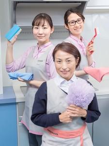 ダスキン西藤島支店 メリーメイド(お掃除代行スタッフ)の求人画像