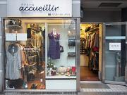 ファッション専門リサイクルショップ アクイール旗の台店のアルバイト情報