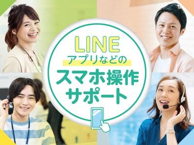 トランスコスモス株式会社 沖縄本部(DSK係)の求人画像
