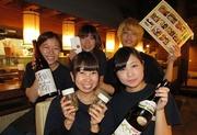 四季食遊 鮮と閑 横浜西口TSプラザビル店のアルバイト情報