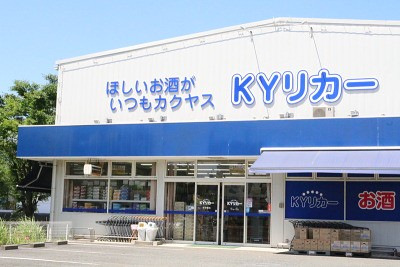 KYリカー 東八野崎店 デリバリースタッフ(未経験OK)の求人画像
