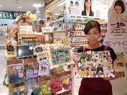 コイデカメラ 上福岡東イトーヨーカドー店のアルバイト情報
