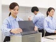 キンコーズ・新宿御苑店のアルバイト情報