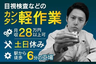株式会社ニッコー 検査(No.265-2)-1の求人画像