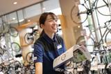 サイクルベースあさひ大安寺店のアルバイト