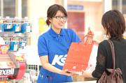 ケーズデンキ 東舞鶴店のアルバイト情報