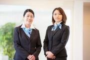 マンション・コンシェルジュ 新宿区(A6545) 株式会社アスクのアルバイト情報