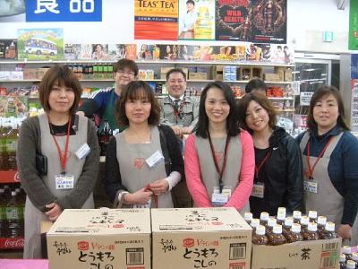 アイリスオーヤマ(F)米子店の求人画像