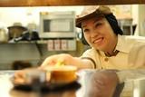 ココス 小名浜店[1065]のアルバイト