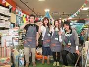 ロゴスショップ 東京店のアルバイト情報
