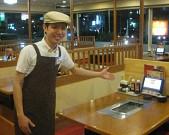 宝島 印西店のアルバイト情報
