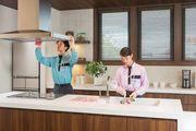 ダスキン十和田支店サービスマスターのアルバイト情報