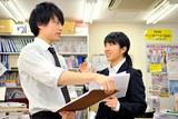 湘南ゼミナール 妙典教室のアルバイト
