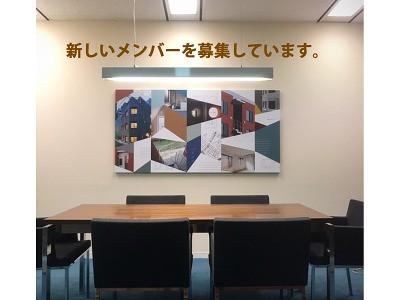 アールエイジ 赤坂店のアルバイト情報
