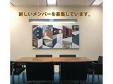 アールエイジ 赤坂店のアルバイト