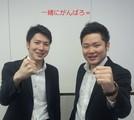 大阪市浪速区難波中の大手家電量販店(株式会社ファントゥ)Nのアルバイト