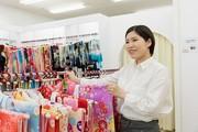 スタジオマリオ 小山/小山店 (6046)のアルバイト情報