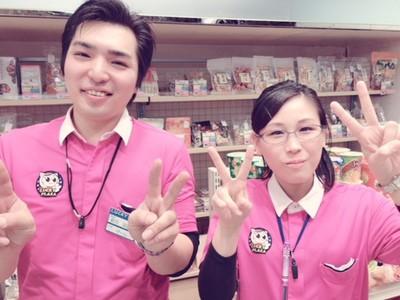 ラッキープラザ緒川店のアルバイト情報