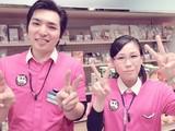 ラッキープラザ緒川店のアルバイト