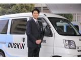 ダスキン シャトル横浜中央店のアルバイト