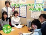 栄光キャンパスネット 高田馬場校のアルバイト