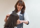 山野愛子美容室 ホテルグランヴィア広島店(婚礼・列席者担当)のアルバイト