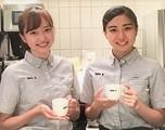 ドトールコーヒーショップ 八重洲中央口店(早朝募集)のアルバイト