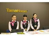 タマホーム立川店のアルバイト