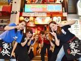 日本一の串かつ 横綱 堂山店のアルバイト